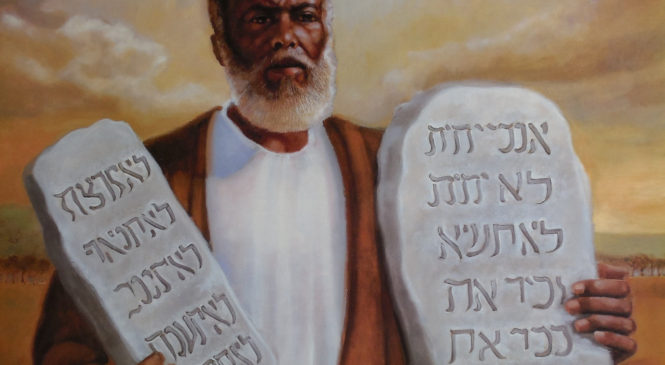 Moses: The Black Hebrew Raised As An Egyptian Prince (Updated 02/08/2018)