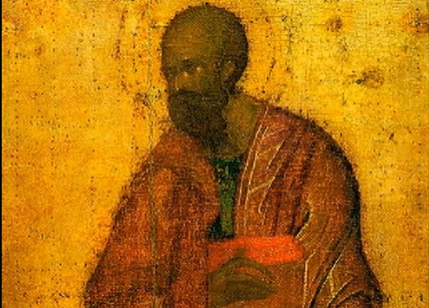 Paul: The Black Apostle To The Gentiles