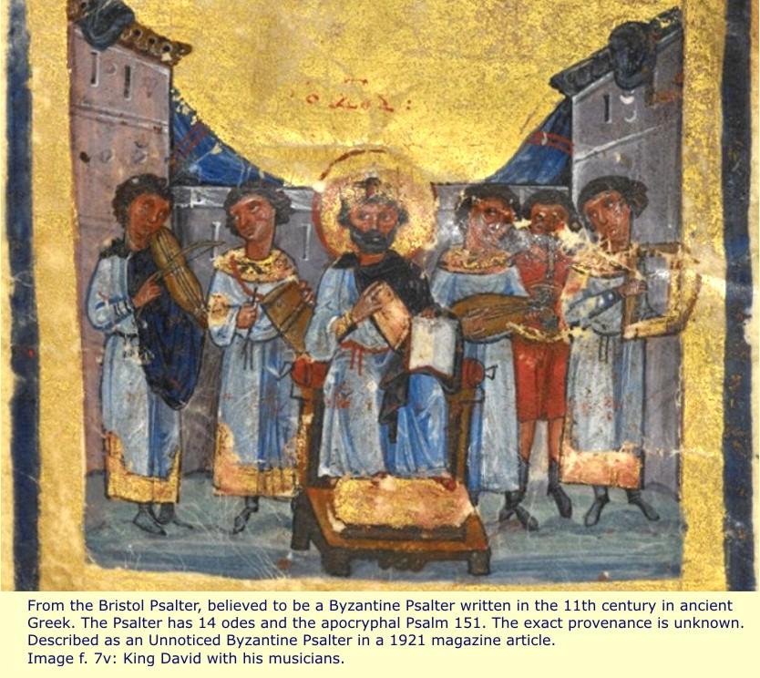 King David Had Reddish Brown Skin (Ruddy)
