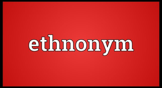 Ethnonyms: Words That Describe Race In The Bible