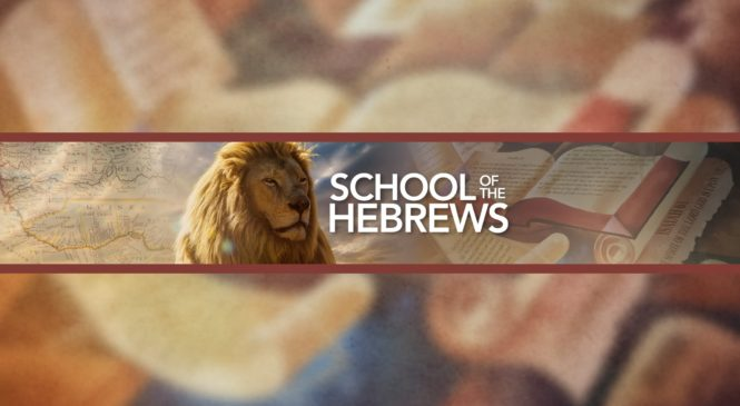 A Strange Land (Part 1) – Pastor Omar – School of The Hebrews