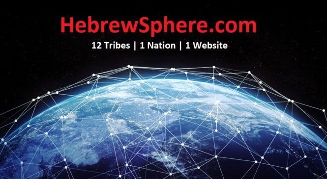 About Hebrew Sphere | Huge Opportunity For 10 Volunteers