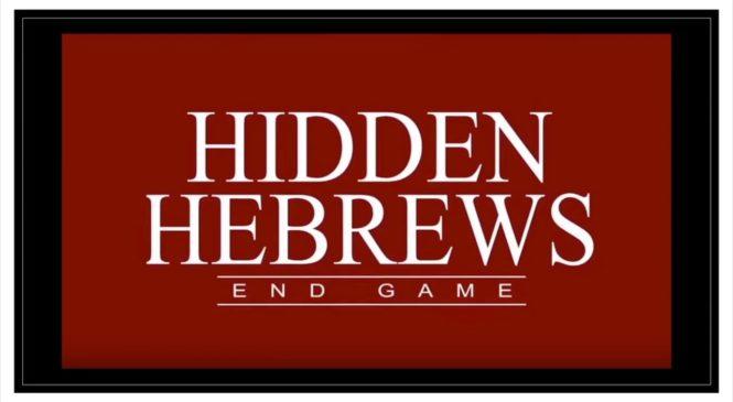 Benayah Israel – Hidden Hebrews and Beyond